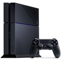 Sony PlayStation 4 Ultimate Player Edition 1TB